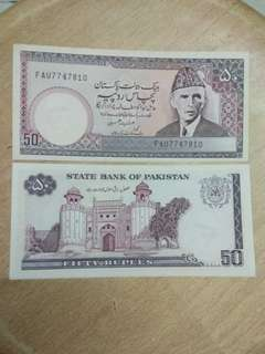 Pakistan 50 rupees 1986 issue?