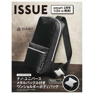 日本雜誌 smart 附贈 nano universe 黑色 斜背包 側背包 肩背包 斜肩包 單肩包 多種背法