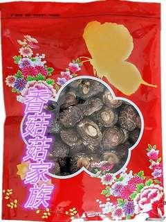 🚚 頂級嚴選香菇慶端午