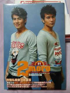 2moro 雙胞胎的初回盤 CD + DVD Sealed