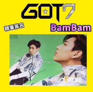 GOT7 BamBam親筆簽名