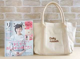 Daily Russet Canvas Shoulder Bag