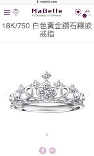 Mabelle原價近6千 近全新 鑽石戒指