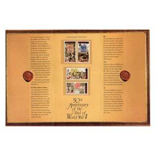 1995 50th Anniversary of the End of World War II Commemorative Stamp Issue