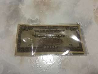 A Japanese WW2 banana note.