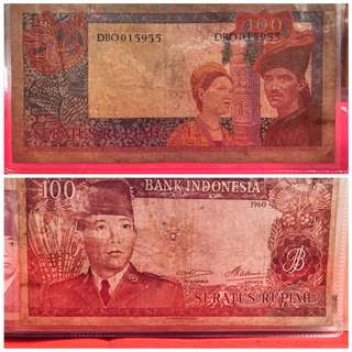 Uang kertas kuno 10.000 rupiah