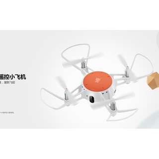 Xiaomi Drone 720p Mini version