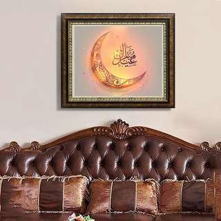 Islamic Art Crescent Lantern