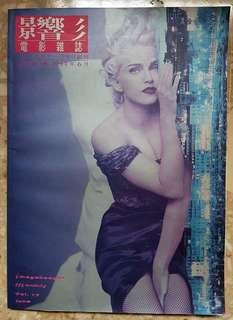Madonna Truth Or Dare Taiwan Vintage Magazine Elle Vogue Bazzar Cosmopolitan