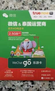 Thailand 泰國 上網卡 8日 2.5GB +無限數據卡 SIM CARD +20分鐘當地通話