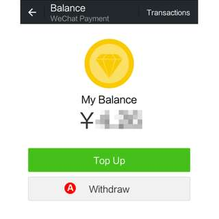 WeChat Credits Withdrawal