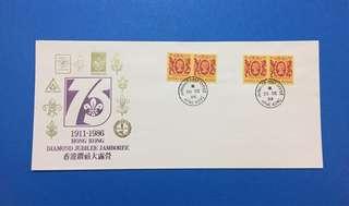 香港1986年鑽禧大露營紀念封