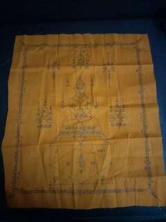 Personal Handwritten Phayant by Ajarn Thiam