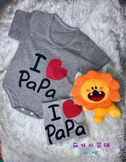【Father's Day Special - Buy 1 Free 1】 I ❤️PaPa & I ❤️MaMa