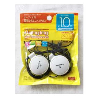 Preloved Daiso Japan Hanging Mini Head Phones
