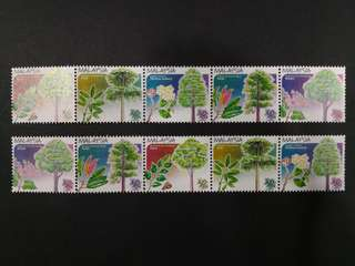 Trees of Malaysia - Strip of 5 mint stamps
