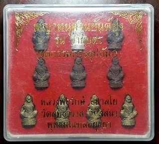 Ck Rak Full Set Phra Hanuman Amulets