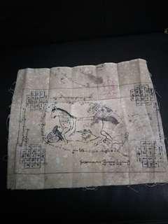 Phayant by Por Sala Tan