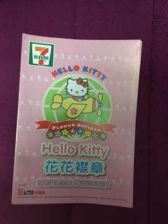 Hello Kitty Catalog
