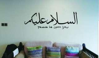 Islamic Qur'an