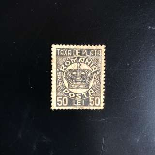 Stamp - Romania Posta 1946 - 50 Lei (MUH)