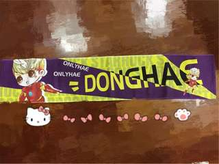 Donghae Fansite Onlyhae Towel Banner