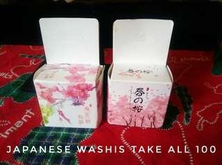 Japanese Washi Take All