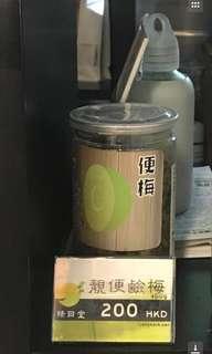 綠日堂 便梅 400G 150 元