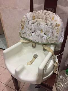The First Years Baby Chair Reclining miSwivel