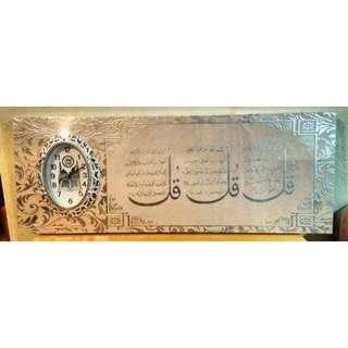 BN Islamic Calligraphy Clock