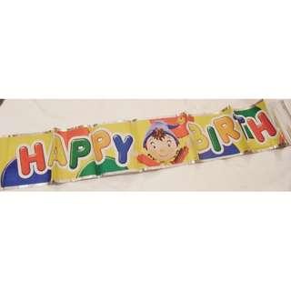 Birthday Party Items