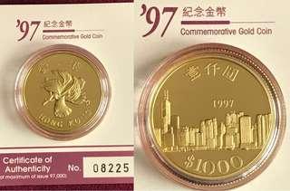 1997 $1000 紀念幣