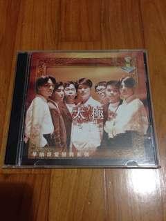 太極 1998年 CD (2 CD)