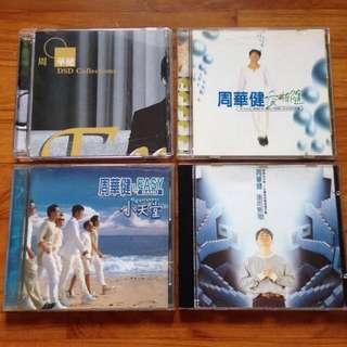 周華健 CD