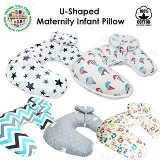 Baby breastfeeding ushape head support