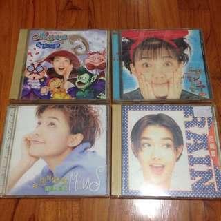 范晓萱 CD 1995/1996/1997