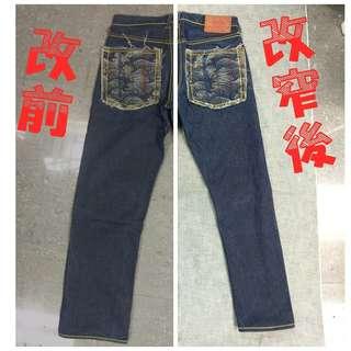 專業牛仔褲改窄 43200g 鎖鏈線
