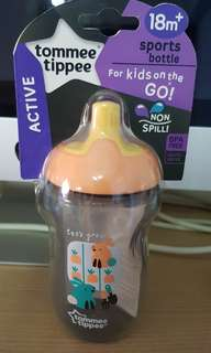 Tommee Tippee spout bottle