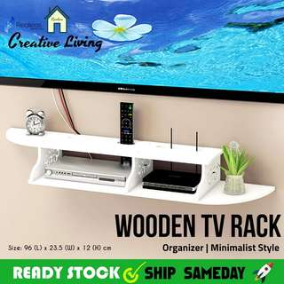 Style wooden tv router shelf
