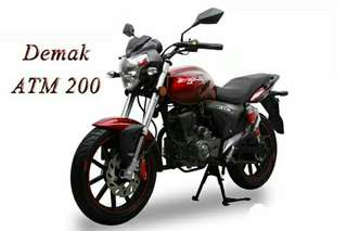 DEMAK ATM 200 Dp Rm2500 Sebulan Rm200x36