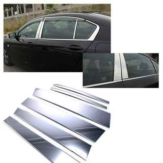 Chrome Pillar (4 doors / 6 pieces)