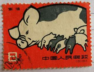 China Limited Pig Zodiac Stamp 1983