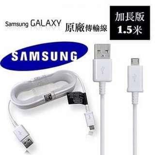 🚚 Samsung 原廠 original 1.5米傳輸線