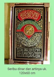 Kaligrafi Jam Seribu Dinar