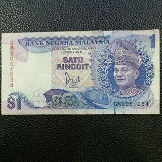 Used rm1 note