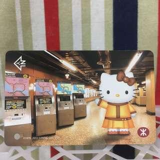 MTR x Hello Kitty