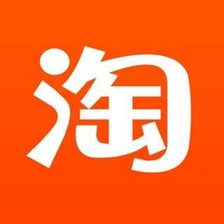 Taobao daigou service