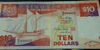 10 dollars Singapore low prefix