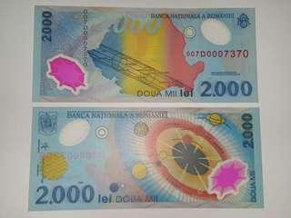 Romania 2000 lei Commemorative Banknote