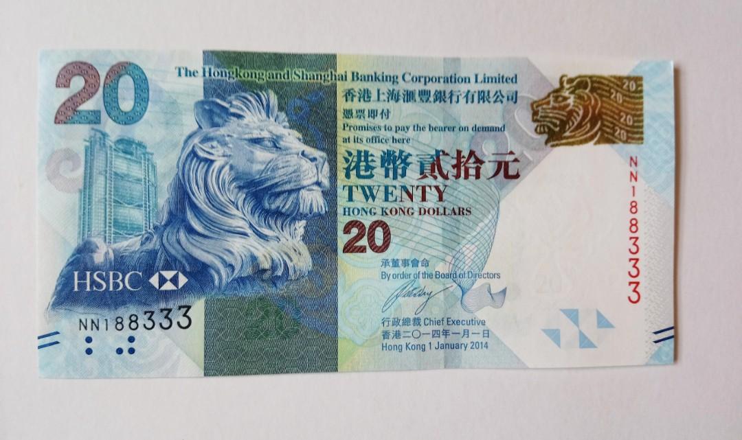 100元渣打紙幣